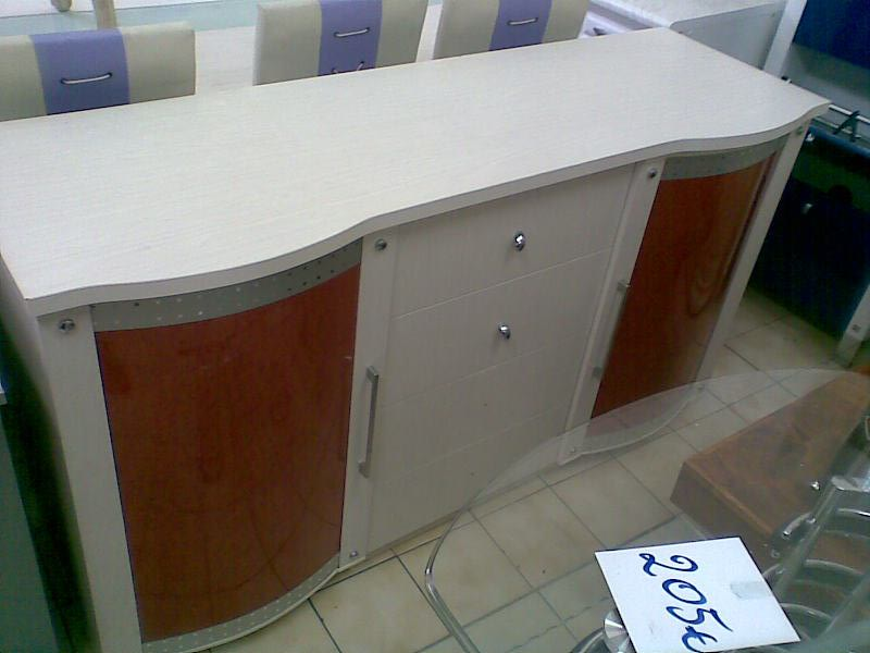 Salle a manger meubles salons literies tapis en for Donne meuble ile de france